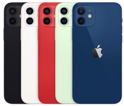 iPhone12 mieten Firmenhandy